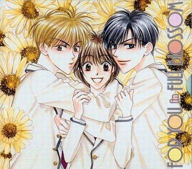 花ざかりの君たちへ 花とゆめ 1999 応募者全員サービス CD『花ざかりの君たちへ オリジナルドラマCD 1999 Premium CD-Box』