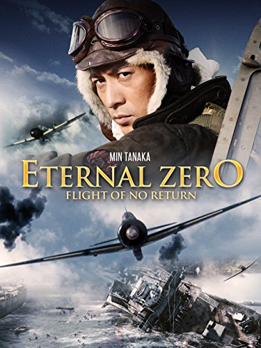 Eternal Zero: Flight of No Return