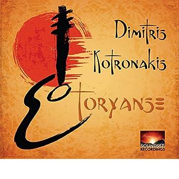 Toryanse