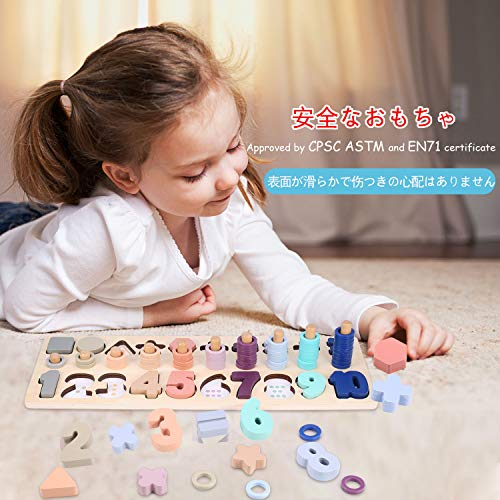 Fisasa数字パズル積み木幼児学習知育玩具モンテッソーリ木製型はめ1-10おもちゃ数字ゲーム学習玩具ブロック