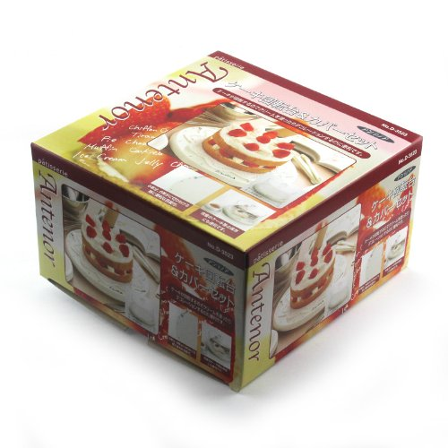 パール金属日本製ケーキ回転台プレート&保存カバーセットアンテノアD-3523
