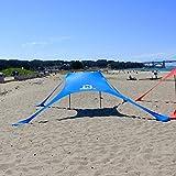 The SunBear Co. SunBear Shade eco Friendly Beach Tent Made in The USA