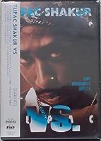 2パック VS [DVD]