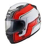 Helmet Arai Profile-V Bend Red M