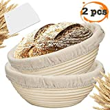 Farielyn-X 2 Packs 9 Inch Bread Banneton Proofing Basket - Baking Dough Bowl Gifts for Bakers...