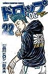 ドロップOG 22 (少年チャンピオン・コミックス)