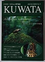 クワガタ・カブトムシ専門雑誌「KUWATA」 2001.NOVEMBER No11