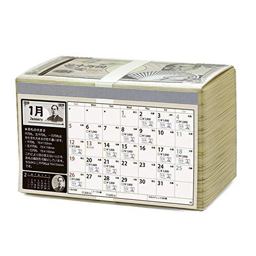 アルタ 2020年 カレンダー 20万円貯まるカレンダー 札束貯金型 CAL20008