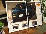 2枚組Z31型日産フェアレディZ貴重記事額装品ガラス額No.1376カタログ ポスター200ZR-Ⅱ