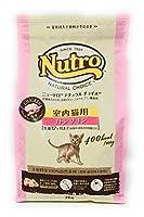ニュートロ ナチュラルチョイス キャットフード ミートシリーズ 室内猫用 キトン チキン 2kg 子猫用