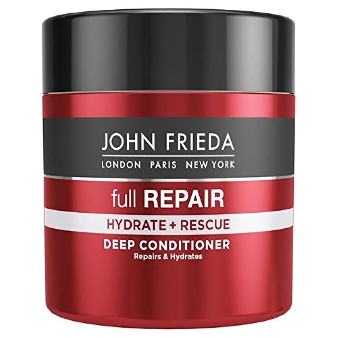 行口径先駆者ジョン?フリーダフルリペアインテンシブトリートメントマスク150ミリリットル x2 - John Frieda Full Repair Intensive Treatment Mask 150ml (Pack of 2) [並行輸入品]