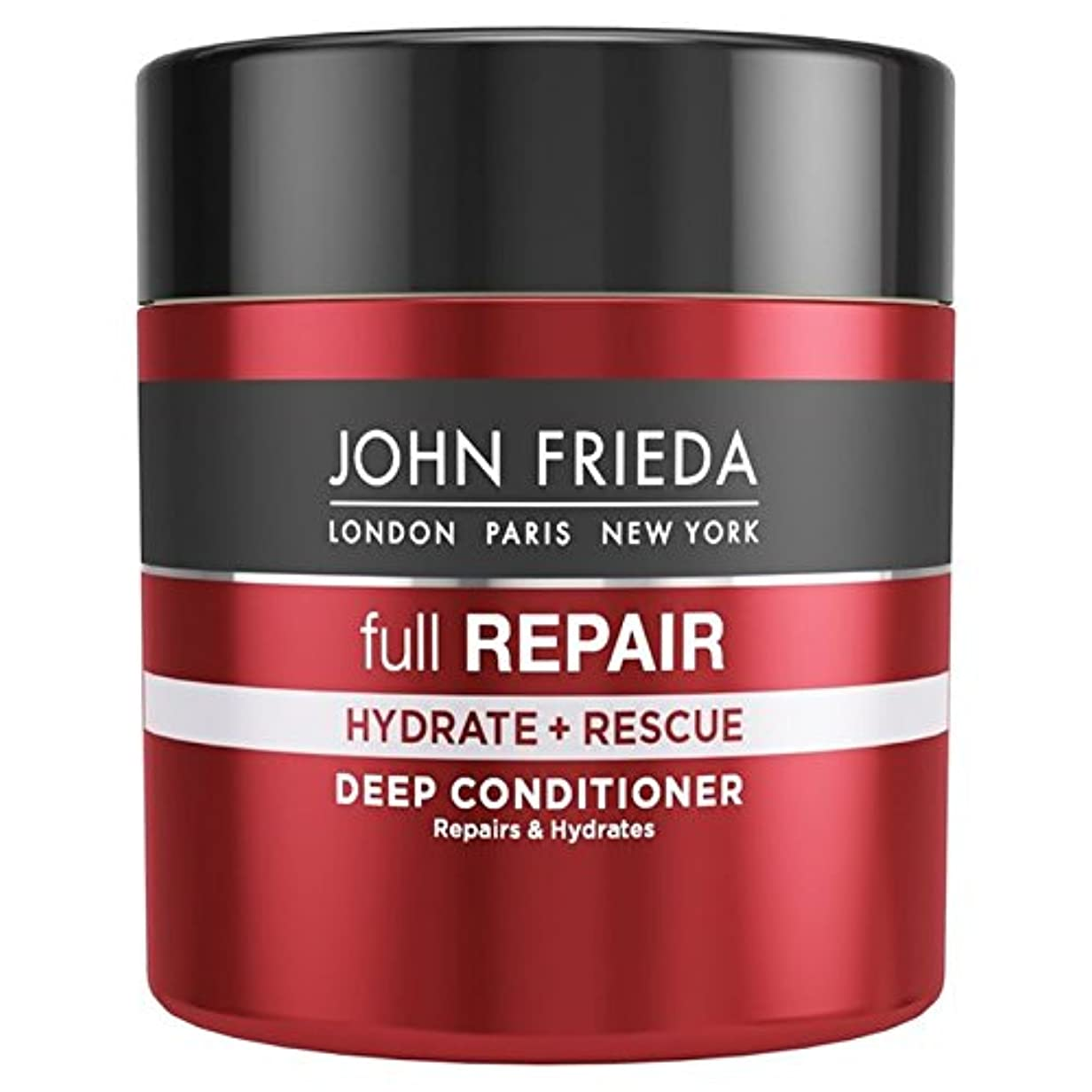 謙虚配るクローンJohn Frieda Full Repair Intensive Treatment Mask 150ml - ジョン?フリーダフルリペアインテンシブトリートメントマスク150ミリリットル [並行輸入品]