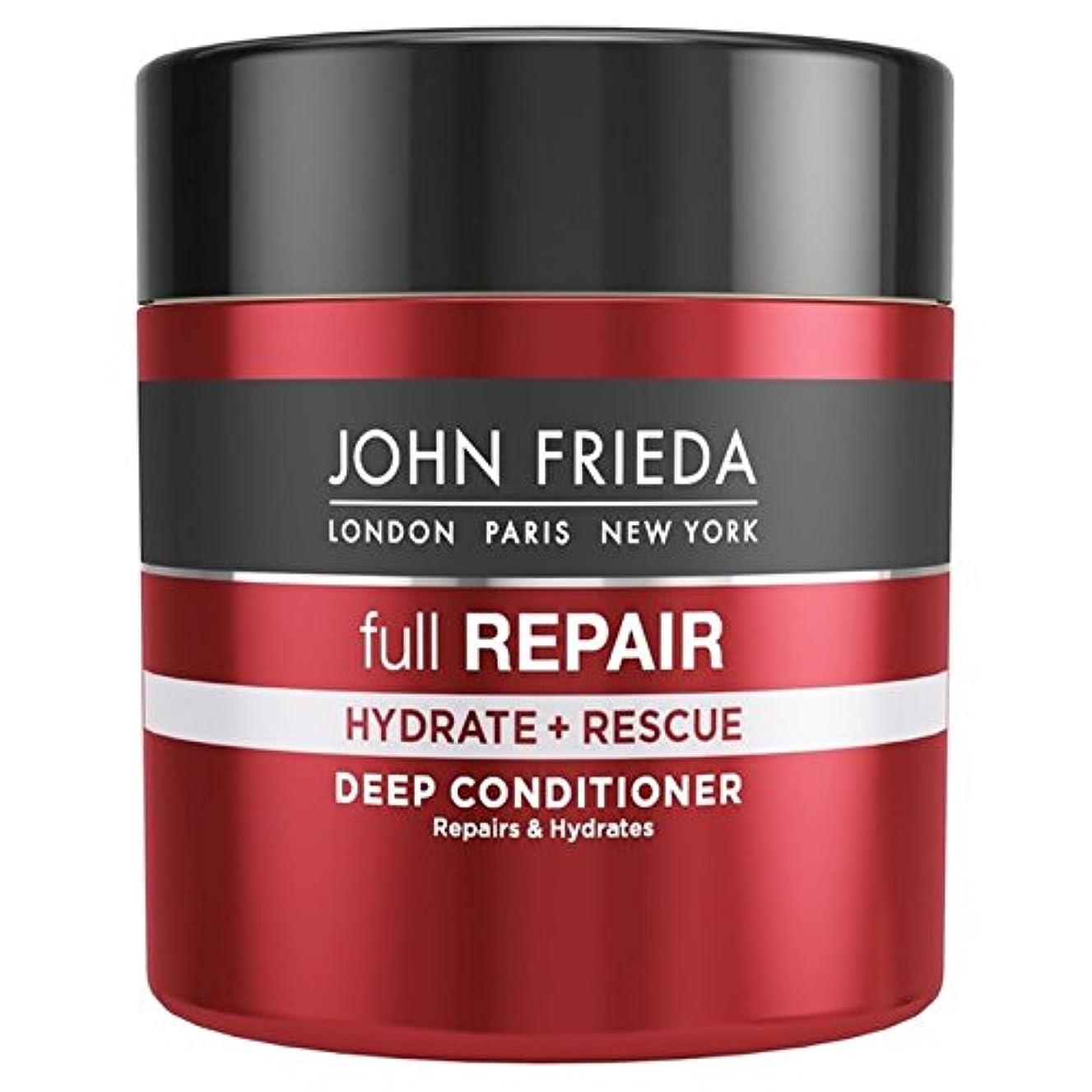腐食する感謝予算John Frieda Full Repair Intensive Treatment Mask 150ml - ジョン?フリーダフルリペアインテンシブトリートメントマスク150ミリリットル [並行輸入品]