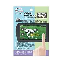 エツミ ビデオ用ガードフィルム(2.7インチワイド) E-7100 ×6個セット