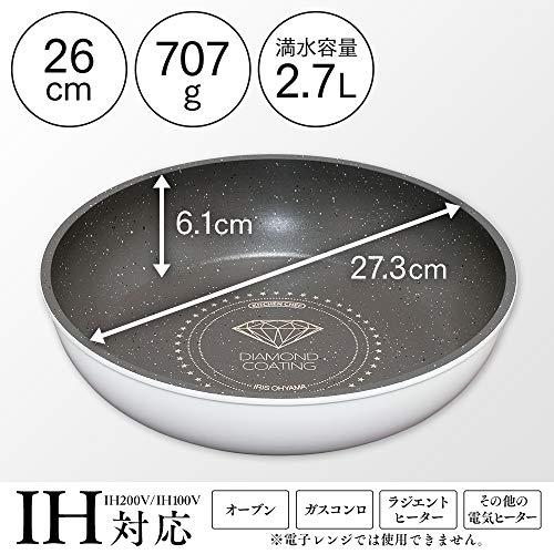 アイリスオーヤマフライパン26cmガス火/IH対応取っ手の取れる軽量ダイヤモンドコートパンホワイトマーブルISN-F26
