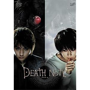 """DEATH NOTE  デスノート [DVD]"""""""