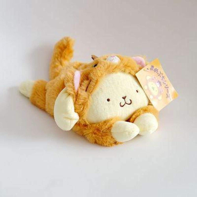 tienda de venta en línea Upupupup Juguetes Blandos Peluches Cute Big Ear Frog se se se convirtió en un Suave muñeco de Conejo Girl Gift @ 35Cm_B  hasta 42% de descuento