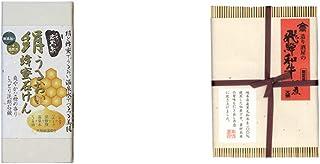 [2点セット] ひのき炭黒泉 絹うるおい蜂蜜石けん(75g×2)?天領酒造 造り酒屋の飛騨和牛佃煮(100g)