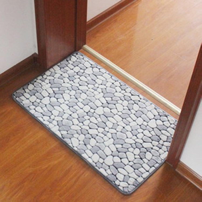 JinYiDian'Shop-The Living Room Bedroom Dust Mats Feet Kitchen Water Absorption, 60×90Cm,H Anti-Slip