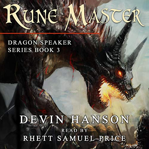 Rune Master audiobook cover art