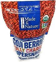 Made in Nature Organic Sun Dried Goji Berries オーガニック ゴジベリー 大容量567g-3 パック