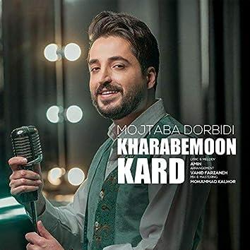 Kharabemoon Kard