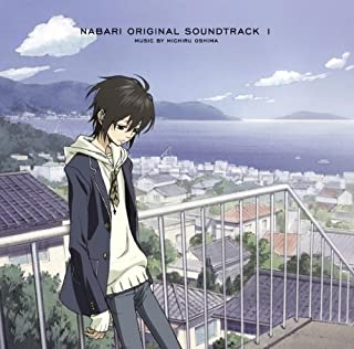 TVアニメーション「隠の王」 オリジナルサウンドトラック 1