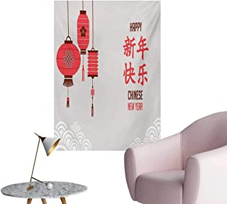 Anzhutwelve Chinese New Year Painting Post Calligraphy Lettering in Kanji with Oriental Lanterns and Circle MotifsMulticolor W32 xL36 Custom Poster
