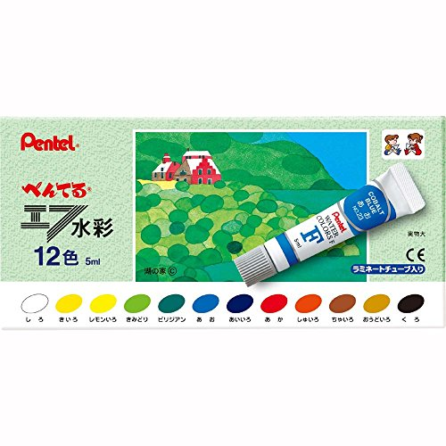 Pentel F watercolor laminated tubes 12 colors WFR-12 (japan import)