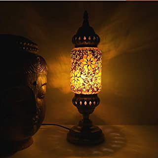 Moroccan Mosaic Glass table lamp, Turkish Moroccan Mosaic Glass small Night light, Bedside Lamp Light with Brass Base and power switch button (Color : Yellow)