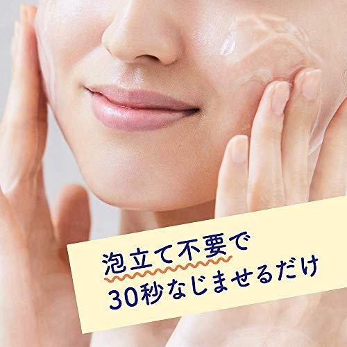 ビオレおうちdeエステ30秒のマッサージ洗顔ジェル150g