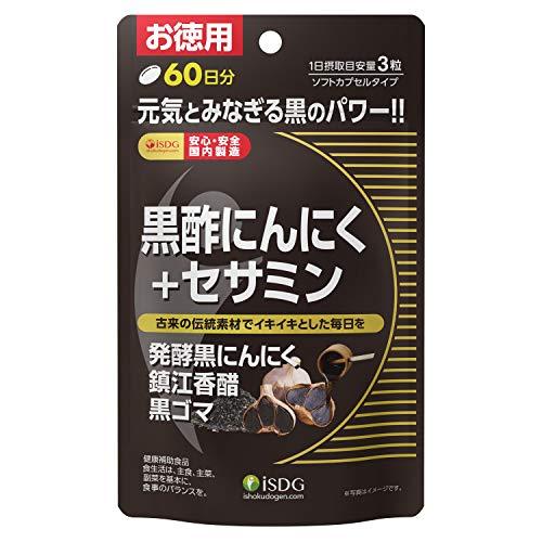 医食同源ドットコム 黒酢にんにくセサミン 180粒