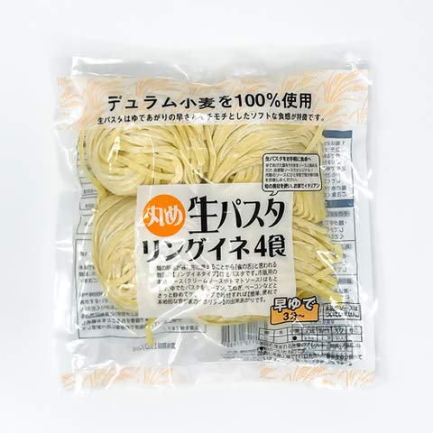 MC 生パスタ リングイネ 120gx4食 【冷蔵】 10個