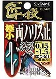 ささめ針(SASAME) N-011 匠技 極小両ハリス止 00