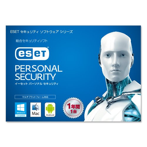 ESET パーソナル セキュリティ 1年1ライセンス(カードタイプ)[シリアルキーのみ] [並行輸入品]