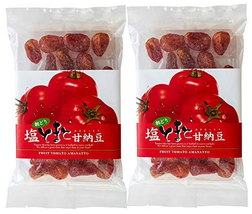 塩トマト甘納豆 150g×2袋 (とまとを丸ごと使ったあま〜いお菓子です 岩塩使用) ドライフルーツを使ったスイーツ リコピンを含む和菓子