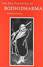 The Zen Teachings of Bodhidharma by Bodhidharma (1990) Paperback