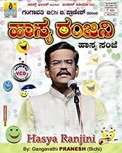 Hasya Ranjini
