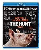 ザ・ハント [Blu-ray] image