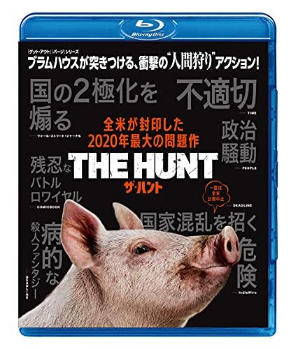 ザ・ハント [Blu-ray]