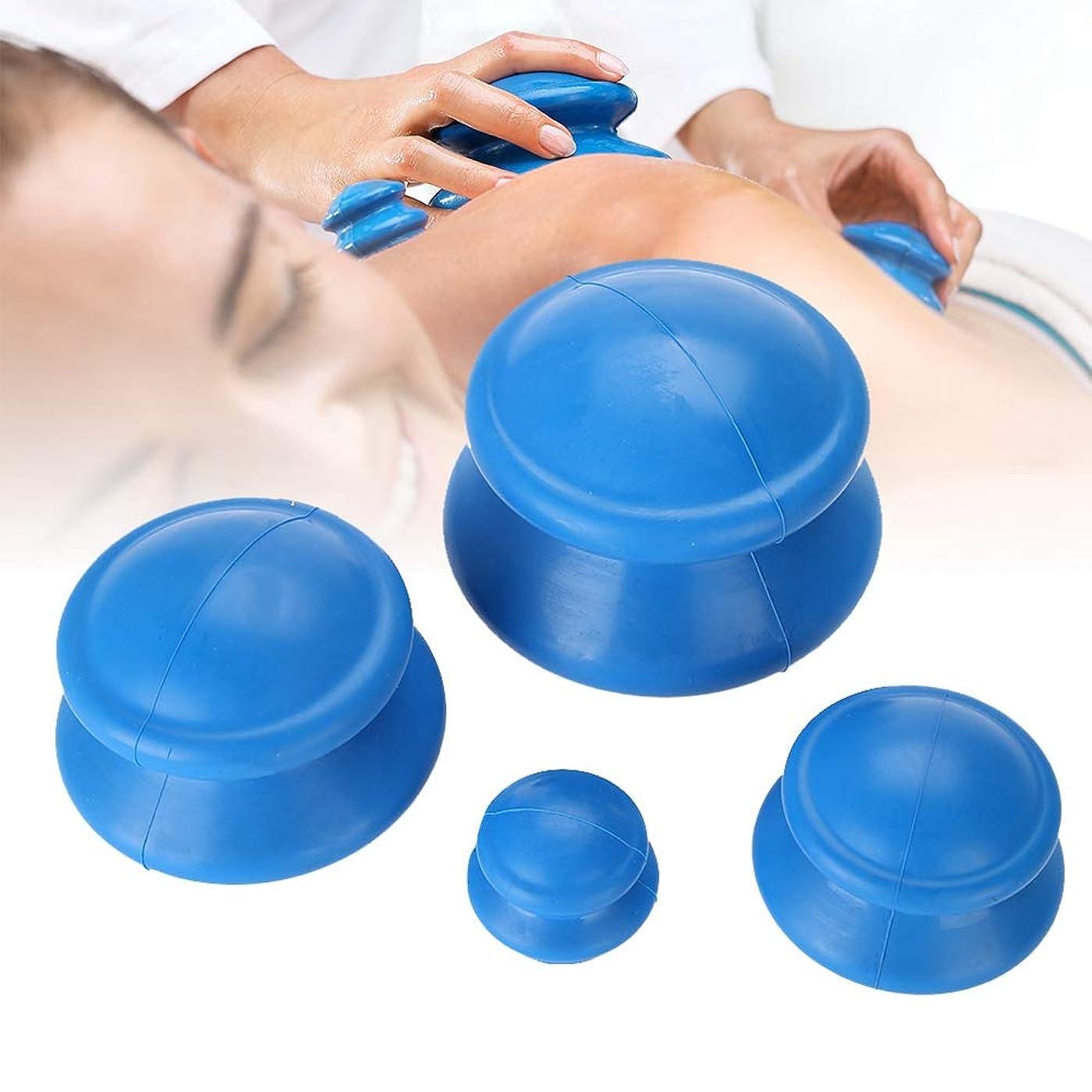 プロットグローチーズ4pcsシリコン真空カップ、ポータブルカッピングヘルスケアマッサージ製品血流を刺激し、疲労を緩和する