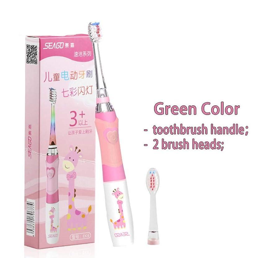 付添人スプーン社説子供の音波の電動歯ブラシの多彩な導かれた照明防水柔らかいブラシヘッド剛毛の歯の口頭心配、ピンク