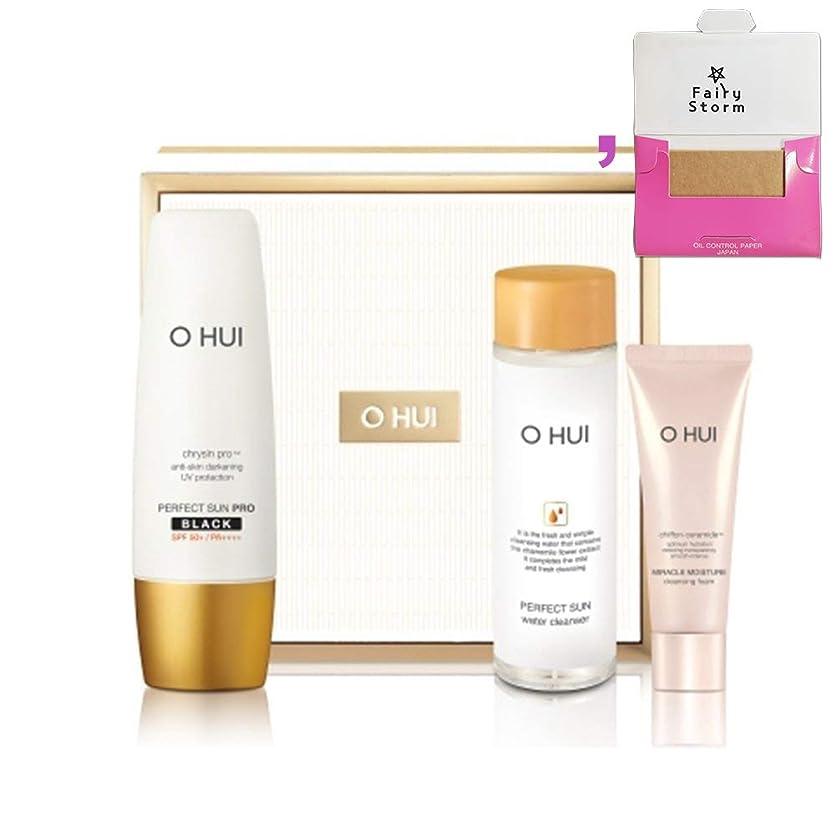 産地倫理的問い合わせ[オフィ/O HUI]韓国化粧品 LG生活健康/OHUI PERFECT SUN Pro BLACK Special Set/O HUI パーフェクト サン プロ ブラック 企画 17感謝(SPF50+/PA+++) 50ml スペシャルセット +[Sample Gift](海外直送品)