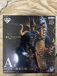 一番くじ ワンピース EX 悪魔を宿す者達 A賞カイドウ