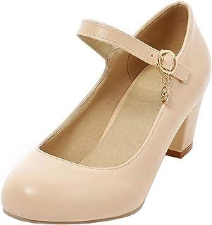 a9a7390a7312d YE Chaussure Mary Jane Escarpins Automne Femme Petit Talon 6cm Bloc Carre  Bride Cheville Boucle Bout