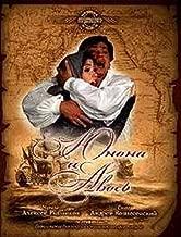 Yunona i Avos: Opera-misteriya