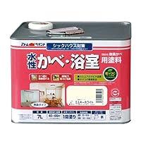 アトムハウスペイント 水性かべ・浴室用塗料(無臭かべ) 7L ミルキーホワイト