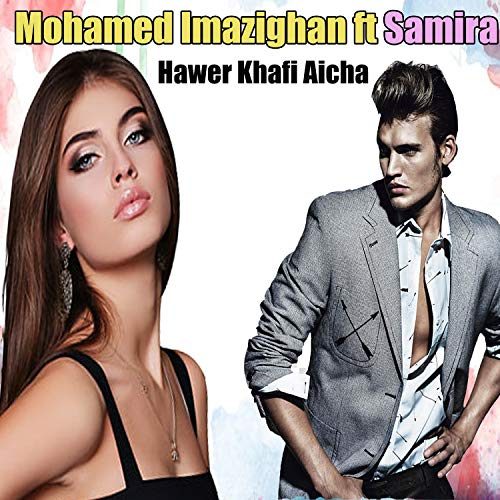 Hawer Khafi Aicha