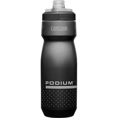 CAMELBAK(キャメルバック) ポディウム 自転車用ボトル 710ml(24oz)