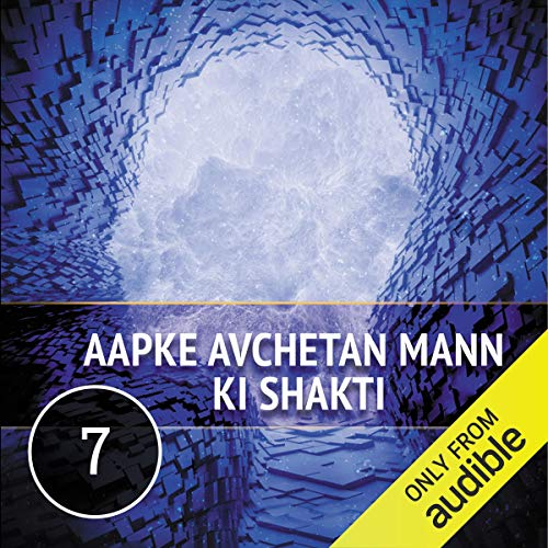 Aapka Avchetan Man Safalta Me Saazedaar Hai cover art